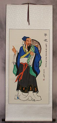 The Physician of Ancient China - Wall Scroll
