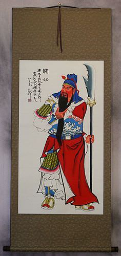 Guan Gong<br>Chinese Saint of Soldiers Wall Scroll