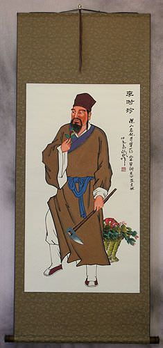 Shen Nong - Divine Farmer - Chinese Scroll