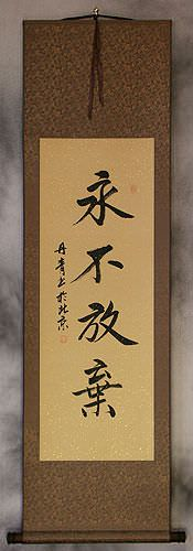 Never Give Up<br>Asian Proverb Calligraphy Wall Scroll