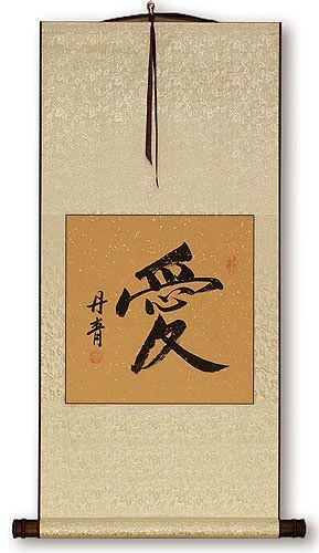 LOVE<br>Chinese / Japanese Calligraphy Silk Wall Scroll