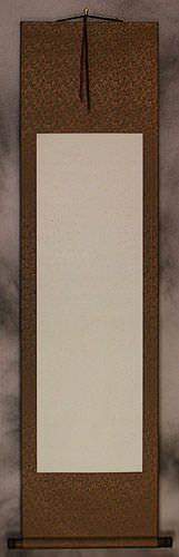 Blank Beige/Copper Wall Scroll