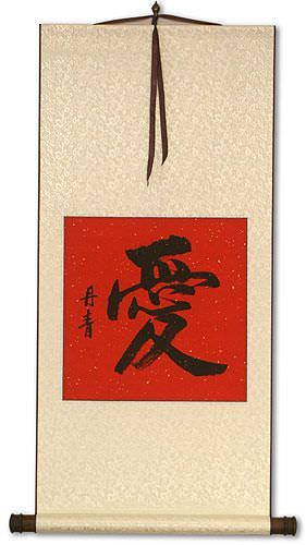 LOVE<br>Japanese Calligraphy Silk Wall Scroll