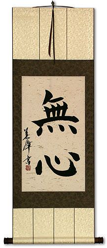 Without Mind<br>MuShin<br>Japanese Kanji Calligraphy Wall Scroll