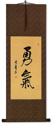BRAVERY / COURAGE<br>Japanese Kanji  Calligraphy Wall Scroll