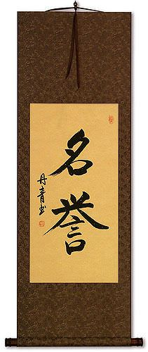 HONORABLE / HONOR<br>Chinese / Japanese Kanji Wall Scroll