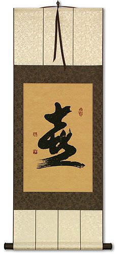 Spring / Springtime<br>Japanese Kanji Silk Wall Scroll