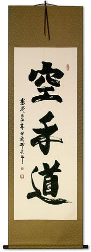 Karate Do Japanese Kanji Calligraphy Wall Scroll