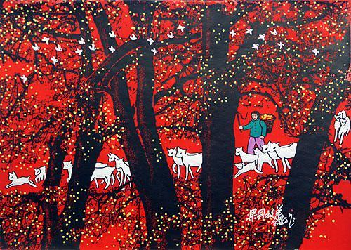 Grazing Sheep in the Grove - Chinese Folk Art Painting