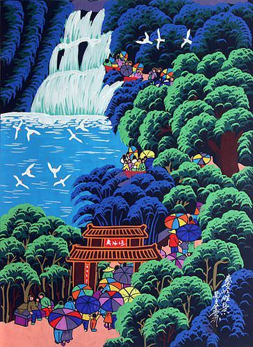 "See how ""Wonderful Scene of QinLing Mountain - Chinese Folk Art"" would look after being professionally framed"