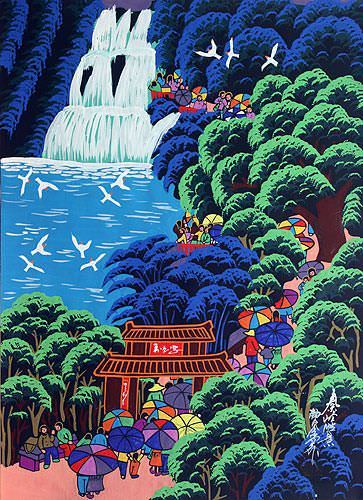 Wonderful Scene of QinLing Mountain<br>Chinese Folk Art