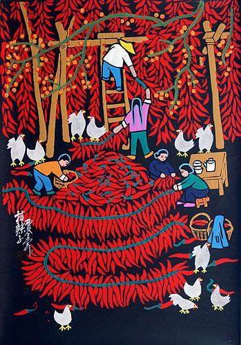 Red Hot Chili Peppers - Chinese Folk Art Painting