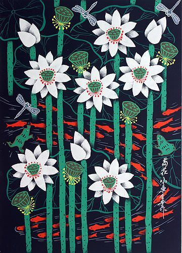 Little Fish in Lotus Flower Pond - Chinese Folk Art Painting