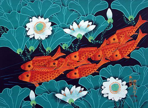 "See how ""Fish Play in the Lilies"" would look after being professionally framed"
