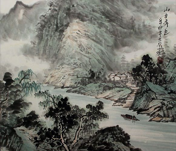 "See how ""Blemished Chinese Landscape Painting"" would look after being professionally framed"