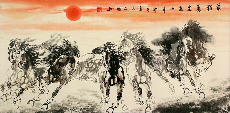 "See how ""Big Asian Horse Painting"" would look after being professionally framed"