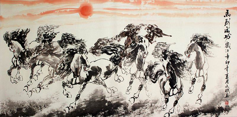 Horses Galloping - Chinese Painting