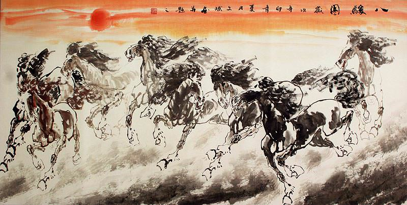 "See how ""Eight Spirited Horses - Huge Chinese Painting"" would look after being professionally framed"