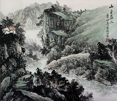 "See how ""Landscape Chinese Painting"" would look after being professionally framed"