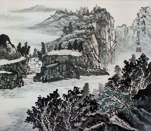 Asian Landscape Painting