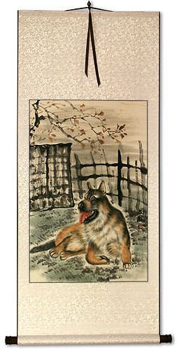 Chinese Dog Wall Scroll