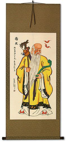 The God of Longevity<br>Chinese Wall Scroll