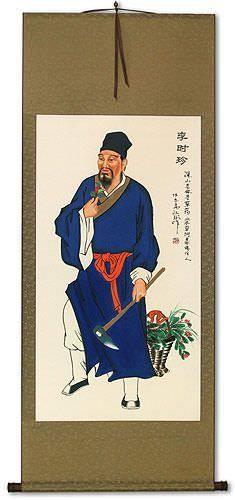 Shen Nong<br>Divine Farmer<br> Chinese Wall Scroll