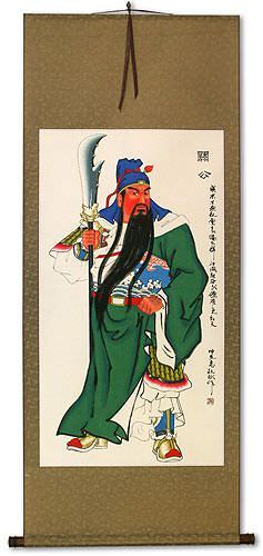 Guan Gong<br>Warrior of the Ages<br>Wall Scroll