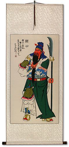 Guan Gong<br>Great Warrior Saint<br>Wall Scroll