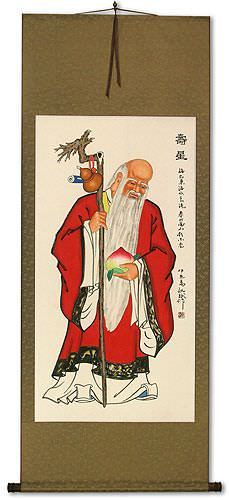 Longevity Saint holding Peach<br>Chinese Wall Scroll