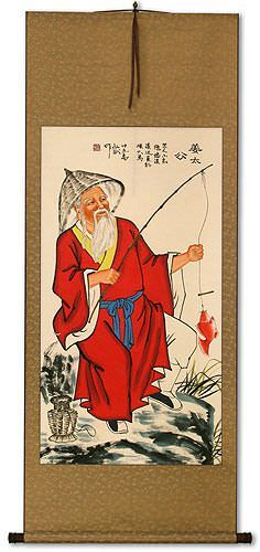 Old Man Fishing Fun Chinese Wall Scroll