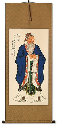Confucius<br>Wise Man<br>Hanging Scroll