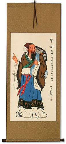 The Original Doctor of Ancient China - Wall Scroll
