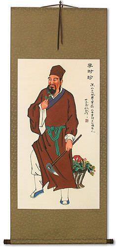 Divine Farmer - Shen Nong - Chinese Wall Scroll