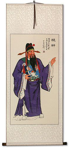 God of Affluence - Lu Xing - Good Luck Chinese Wall Scroll