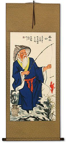 Old Wise Man Fishing Wall Scroll