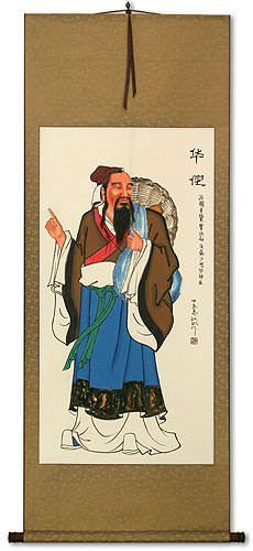 The Great Doctor of Ancient China - Wall Scroll