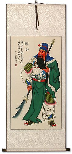 Guan Gong - Chinese Warrior Saint - Wall Scroll