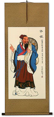 The First Doctor of Ancient China - Wall Scroll