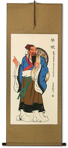 Ancient Chinese Physician<br>Wall Scroll