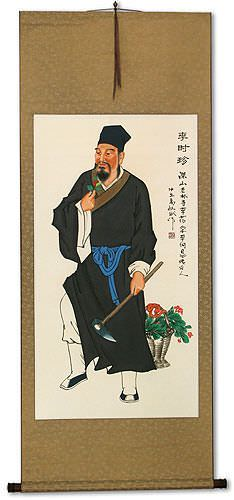 Divine Farmer<br>Shen Nong<br>Asian Wall Scroll