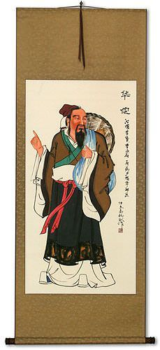The First Physician of Ancient China - Wall Scroll