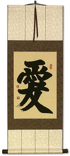 LOVE Asian Symbol Wall Scroll