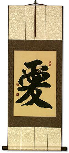 LOVE<br>Chinese Character / Japanese Kanji Wall Scroll