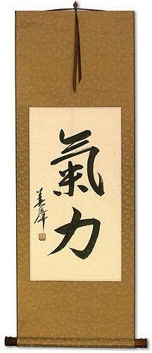 Strength / Vigor / Energy - Japanese Kanji Wall Scroll