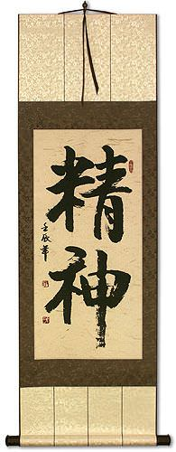 Spirit<br>Chinese / Japanese / Korean Characters Wall Scroll