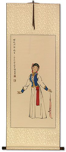 Night Festival Dancing Girl<br>Chinese Wall Scroll