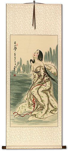 Beautiful Woman Wu Mountain Dreams<br>Chinese Wall Scroll