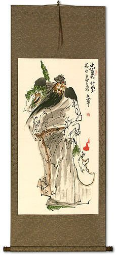 Loyalty and Righteousness Among the Brave<br>Chinese Wall Scroll