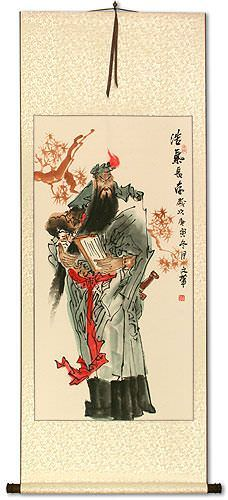 Warrior Guan Gong<br>Big Wall Scroll